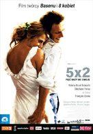 5x2 - Polish Movie Poster (xs thumbnail)