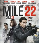 Mile 22 - Canadian Movie Cover (xs thumbnail)