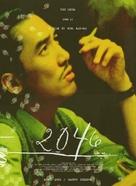 2046 - Movie Poster (xs thumbnail)