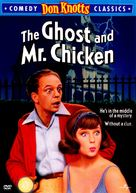 The Ghost and Mr. Chicken - DVD cover (xs thumbnail)