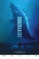 Godzilla: King of the Monsters - Romanian Movie Poster (xs thumbnail)