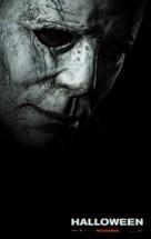 Halloween - Argentinian Movie Poster (xs thumbnail)