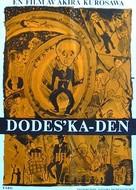 Dô desu ka den - Swedish Movie Poster (xs thumbnail)