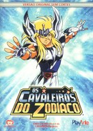 """Saint Seiya"" - Portuguese DVD cover (xs thumbnail)"