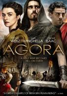 Agora - DVD cover (xs thumbnail)