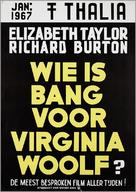 Who's Afraid of Virginia Woolf? - Dutch Movie Poster (xs thumbnail)