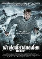 The Grey - Thai Movie Poster (xs thumbnail)
