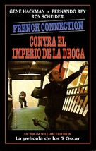 The French Connection - Spanish VHS cover (xs thumbnail)