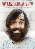 """Last Man on Earth"" - DVD movie cover (xs thumbnail)"
