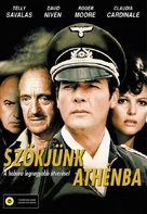 Escape to Athena - Hungarian DVD cover (xs thumbnail)