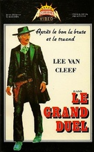 Il grande duello - French VHS movie cover (xs thumbnail)