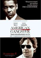 American Gangster - Thai Movie Poster (xs thumbnail)
