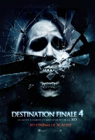 The Final Destination - French Movie Poster (xs thumbnail)