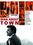 Man About Town - Malaysian poster (xs thumbnail)