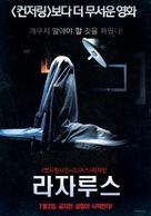 The Lazarus Effect - South Korean Movie Poster (xs thumbnail)