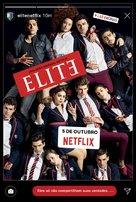 """Élite"" - Portuguese Movie Poster (xs thumbnail)"
