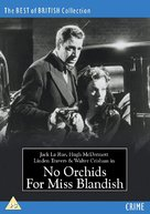 No Orchids for Miss Blandish - British DVD cover (xs thumbnail)