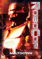 """Robocop: Prime Directives"" - Danish DVD cover (xs thumbnail)"