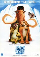 Ice Age - Japanese Movie Poster (xs thumbnail)