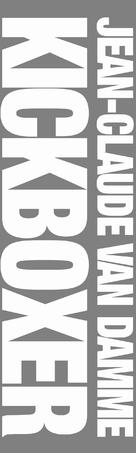 Kickboxer - German Logo (xs thumbnail)