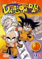 """Dragon Ball"" - Japanese Movie Cover (xs thumbnail)"