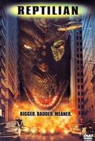 2001 Yonggary - DVD movie cover (xs thumbnail)