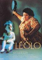 Léolo - Spanish Movie Poster (xs thumbnail)