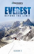 """Everest: Beyond the Limit"" - DVD cover (xs thumbnail)"