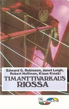 Ad ogni costo - Finnish VHS cover (xs thumbnail)