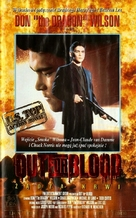 Out for Blood - Polish VHS movie cover (xs thumbnail)