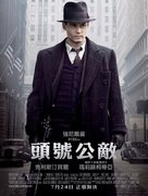 Public Enemies - Taiwanese Movie Poster (xs thumbnail)