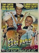 So This Is Paris - Belgian Movie Poster (xs thumbnail)