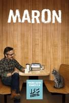 """""""Maron"""" - Movie Poster (xs thumbnail)"""