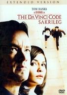 The Da Vinci Code - German DVD movie cover (xs thumbnail)