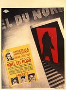 Hôtel du Nord - French Movie Poster (xs thumbnail)