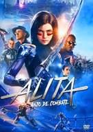 Alita: Battle Angel - Portuguese Movie Cover (xs thumbnail)