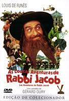 Les aventures de Rabbi Jacob - Portuguese Movie Cover (xs thumbnail)
