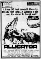 Alligator - poster (xs thumbnail)