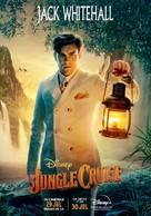 Jungle Cruise - Singaporean Movie Poster (xs thumbnail)