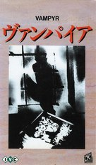Vampyr - Der Traum des Allan Grey - Japanese Movie Cover (xs thumbnail)