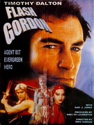 Flash Gordon - Pakistani Movie Poster (xs thumbnail)