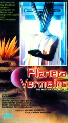 """The Martian Chronicles"" - Brazilian Movie Poster (xs thumbnail)"
