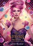 The Nutcracker and the Four Realms - Thai Movie Poster (xs thumbnail)