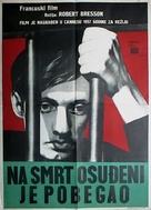 Un condamné à mort s'est échappé ou Le vent souffle où il veut - Yugoslav Movie Poster (xs thumbnail)