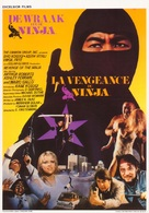 Revenge Of The Ninja - Belgian Movie Poster (xs thumbnail)