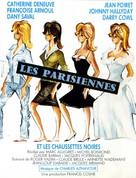 Les parisiennes - French Movie Poster (xs thumbnail)