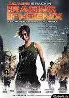 Deu suay doo - Malaysian Movie Cover (xs thumbnail)