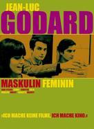 Masculin, féminin: 15 faits précis - German DVD movie cover (xs thumbnail)