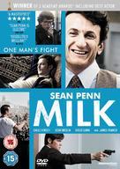 Milk - British DVD cover (xs thumbnail)