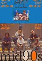 Mid90s - South Korean Movie Poster (xs thumbnail)